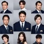 桜の塔|視聴率全話推移・玉木宏4月期ドラマ2021