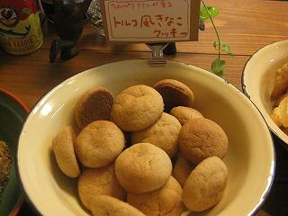 石垣島のカフェ&カレー「トラベラーズカフェ朔」の音楽とスイーツ トルコ風きなこクッキー