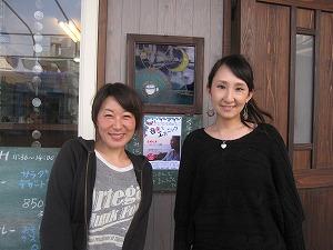 石垣島のカフェ&カレー「トラベラーズカフェ朔」のお客様の声