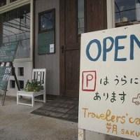 石垣島のカフェ&カレー「トラベラーズカフェ朔」の駐車場案内