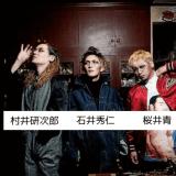 cali≠gariおすすめ曲5選~石井秀仁編~