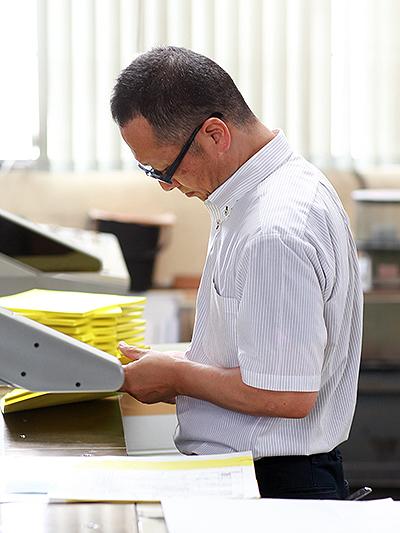 岡山県真庭市落合垂水の作陽印刷工業株式会社