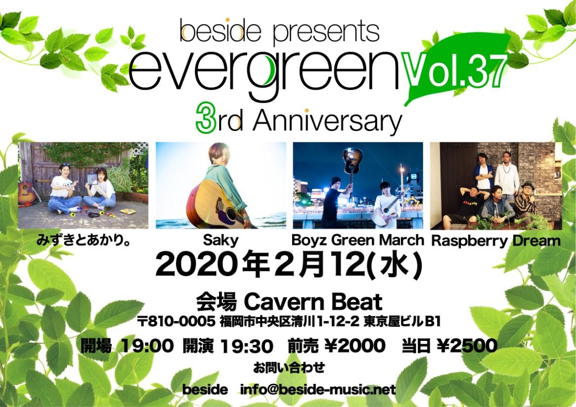 evergreen-Vol.37