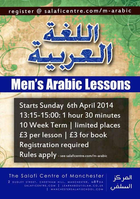 mens-arabic