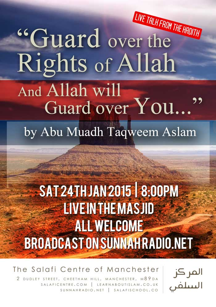 guard-allah's-rights-WEB