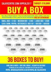 Buy a Dawah Box - Teach & Spread Islam