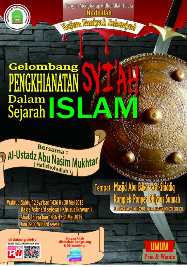 Dauroh Dhiyaus Sunnah