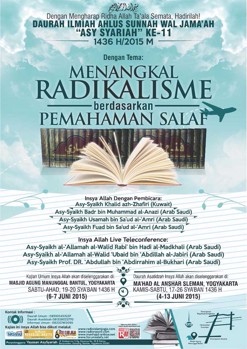 "Daurah Ilmiah Ahlus Sunnah Wal Jama'ah ""Asy Syariah"" Ke-11 ..."