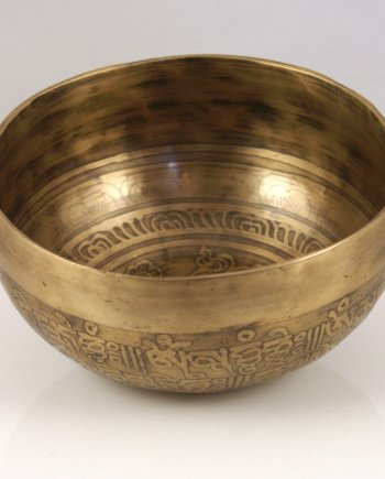 Singing Bowl 12cm handmade brass