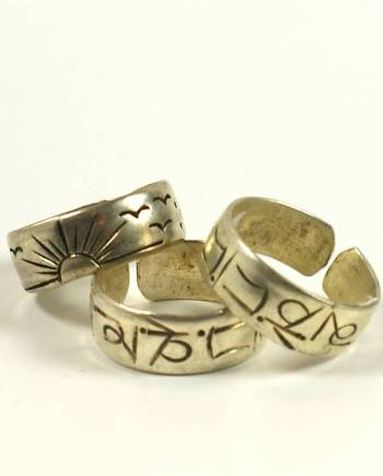 Metal finger ring, Nepalese Jewellery