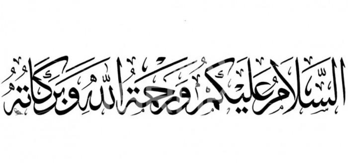 Tulisan Arab Assalamualaikum, Waalaikumsalam & Artinya ...