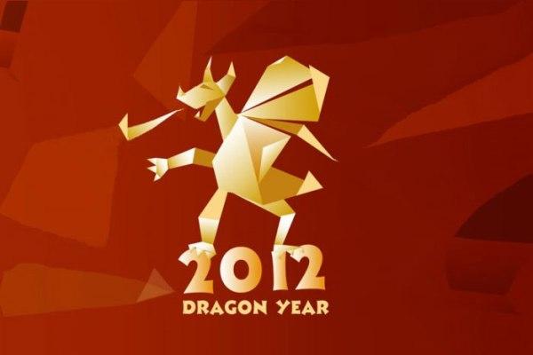 dragon-year