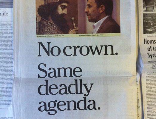 آگهی تمام صفحه در تاریخ سوم مارچ، با مقایسه احمدی نژاد با خشایارشاه چنین القا میکند که گوئی ایرانیان در طول تاریخ نسبت به یهودیان «بیتحمل» بودهاند