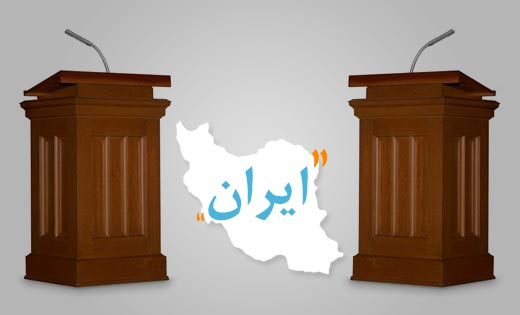 iran-debate