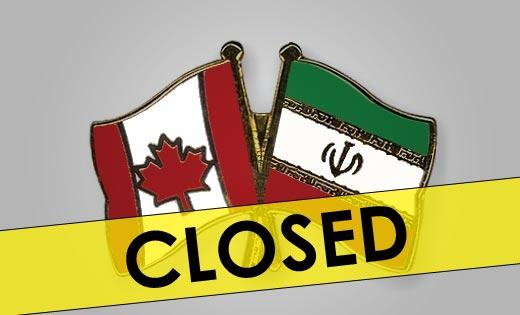 visa-closed