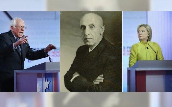 برنی سندرز (سمت چپ): «این اتفاقی است که 50، 60 سال  است در جریان است که آمریکا در سرنگونی دولت ها نقش دارد.   (نظیر  دولت) مصدق در سال 1953. کسی نمی داند مصدق چه کسی بود.  نخست وزیر ایران که از طریق دموکراتیک انتخاب شده بود.»  عکس سندرز و کلینتون صحنه ای از مناظره 11 فوریه آنها است.