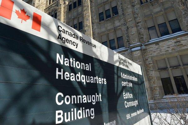 «آژانس درآمد کانادا موضوع حراست از اطلاعات مالیات دهندگان را خیلی جدی می گیرد.