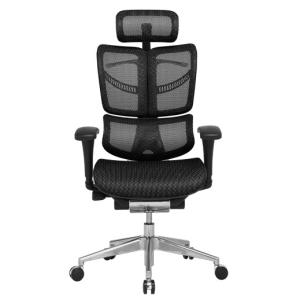 Butterfly Ergonomic Chair