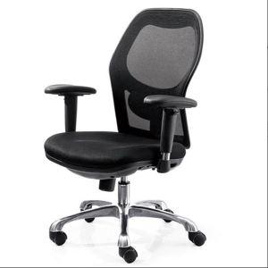 Best Operator Office Chair