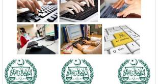 Lahore High Court Data Entry Operator Salary In Pakistan