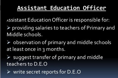 Assistant Education Officer Job Description