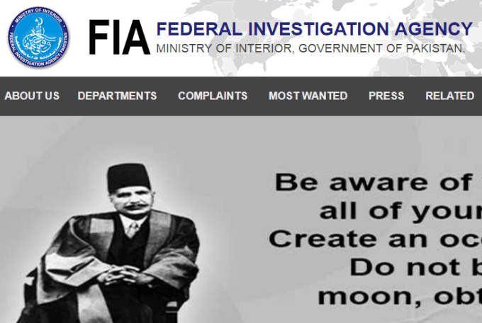 FIA Salaries In Pakistan