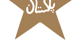 PCB Central Contract Salary 2019 Salaries