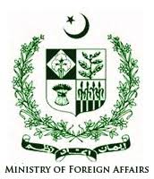 Ministry Of Foreign Affairs Pakistan Salaries Salary
