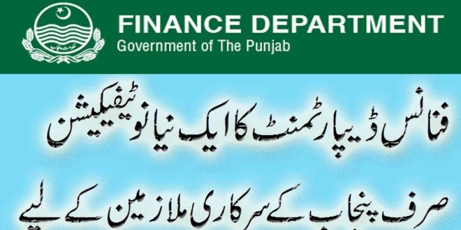Finance Department Punjab Notifications 2019 Pension Salaries Pay Scale