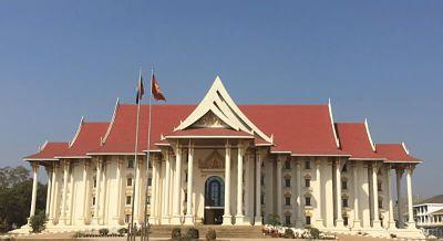 Museo-Vientiane