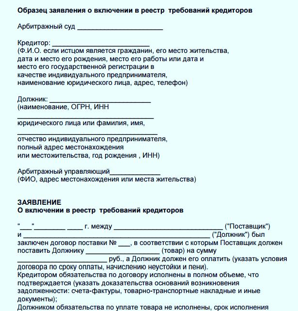 регистрация ликвидация ооо ип юридический адрес