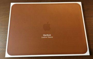 12インチMacBook用レザースリーブ