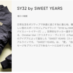 ギルト SY32 by SWEET YEARS
