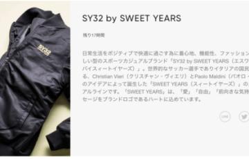 ギルト SY32 by SWEET YEARS