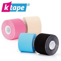 K-tape - Salembier Pdicurie Podologie