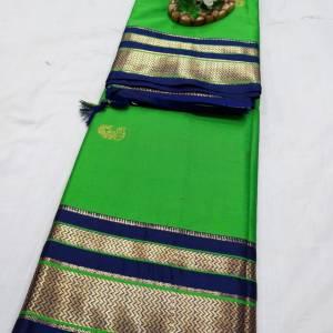Shahi Irkal Sico Soft Silk Saree (Range-2)
