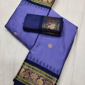 Meena Peacock Border Sico Silk Paithani Saree – Voilet