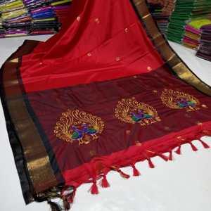 Dancing Mor Designer Sico Silk Paithani Saree