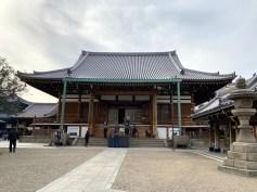 Isshinji Temple.
