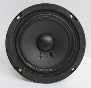 "Galaxy Audio Hot Spot HotSpot 5"" Replacement Full Range Driver 8Ω 55-1595 NOS"