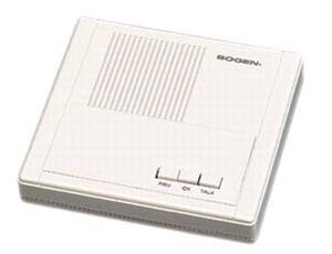 Bogen CM200X Remote Station Administrative Intercom System
