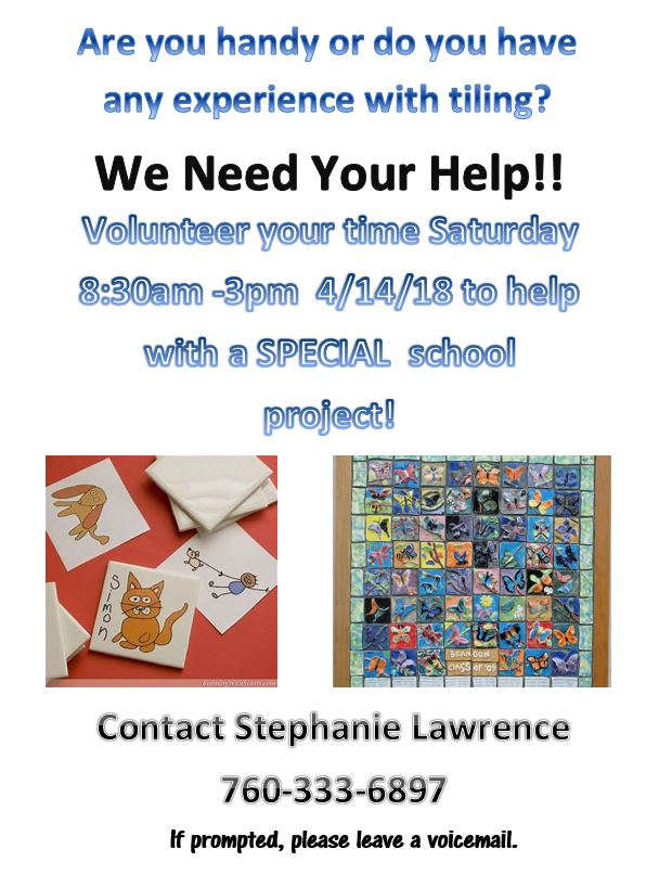 2018 Tile Volunteer Request - Stephanie Lawrence2