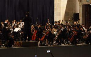 *Invitan a músicos a participar en Academia Cervantina