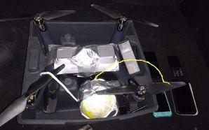 Traían dron con explosivos detenidos en Valtierrilla fueron detenidos por…