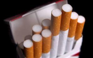 #Salud ¿Cómo afecta el tabaco a su corazón y a…