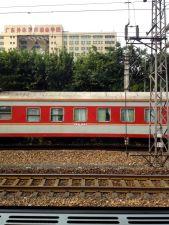 GZ train