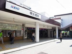 明大前駅2