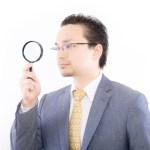 フェイスブック広告からの問い合わせを計測する4ステップ