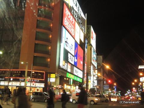 新宿歌舞伎町?花園神社?靖国通り?札幌すすきの。