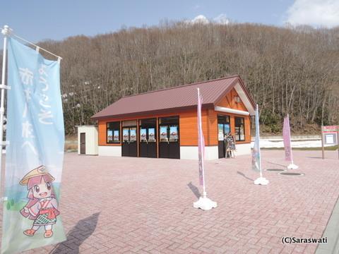 道の駅産直所(5月1日〜)